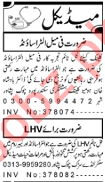 Lady Health Visitor & Ultrasound Technician Jobs 2020