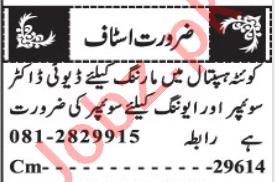 Doctors Jobs Open in Quetta