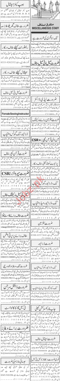 Jang Sunday Rawalpindi Classified Ads 22nd March 2020