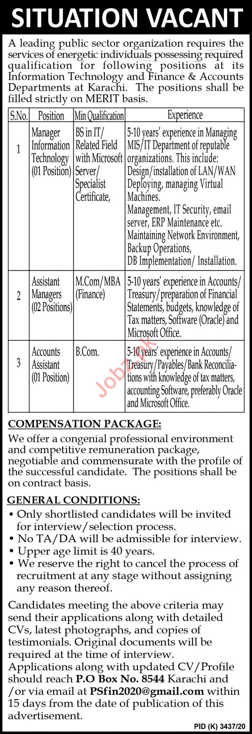 Information Technology and Finance & Accounts Dept Jobs 2020