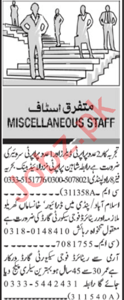 Driver & Cook Jobs 2020 in Rawalpindi
