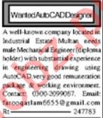Auto CAD Designer Jobs 2020 in Multan