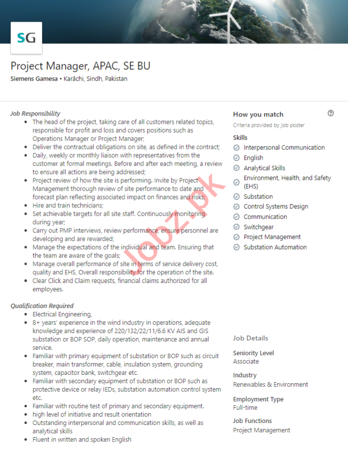 Siemens Gamesa Pakistan Jobs 2020 for Project Manager