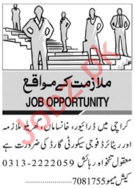 House Staff Jobs 2020 in Karachi