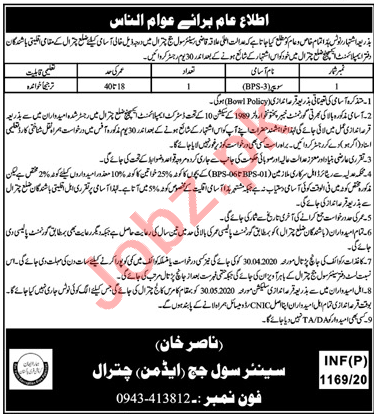 Civil Court Chitral Jobs 2020 for Sweeper