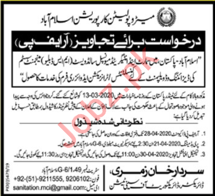 Metropolitan Corporation MCI Islamabad Jobs 2020