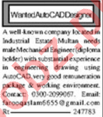 Mechanical Engineer & AutoCAD Designer Jobs 2020