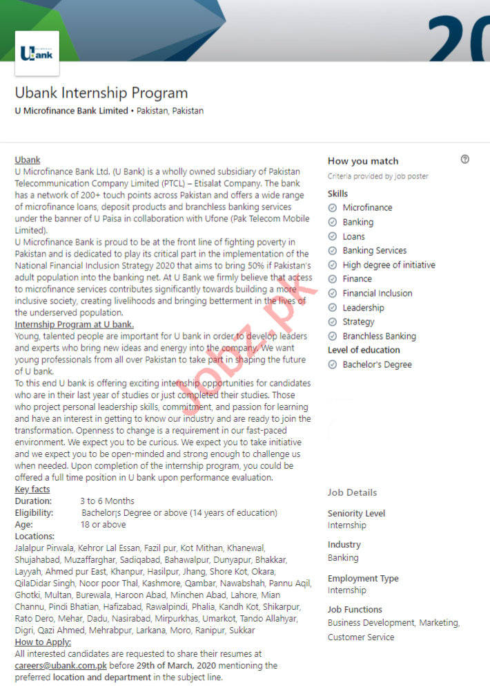 U Microfinance Bank Jobs 2020 for Internship