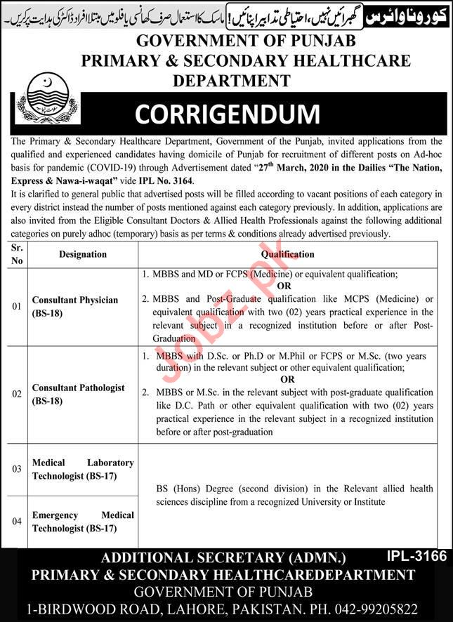 Consultants Jobs in Primary & Secondary Healthcare Dept