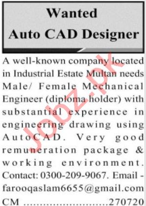Mechanical Engineer & AutoCAD Designer Jobs 2020 in Multan