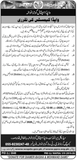 Wapda Hospital Gujranwala Jobs 2020 for Chemist