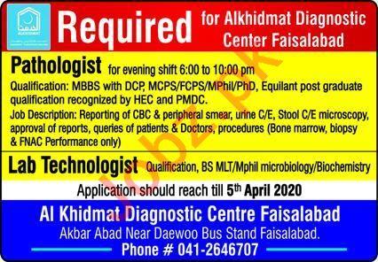 Al Khidmat Diagnostic Center Faisalabad Jobs 2020