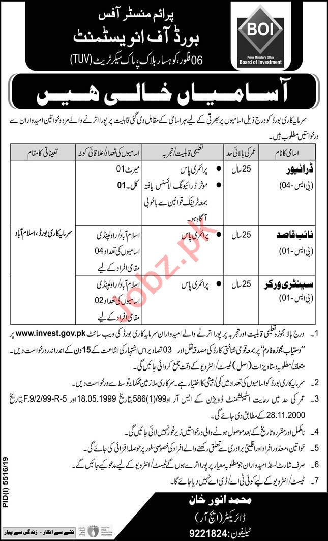 Board of Investment BOI Prime Minister Office Jobs 2020