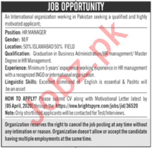 HR Manager NGO Jobs 2020 in International Organization