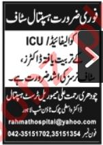 Chaudhry Rehmat Ali Memorial Trust Teaching Hospital Jobs