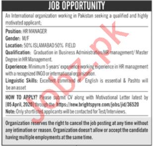 International Organization Islamabad Jobs 2020 HR Manager