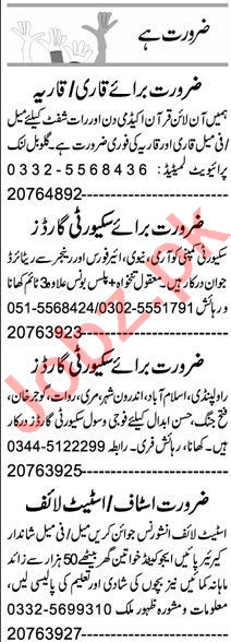 Express Sunday Lahore Classified Ads 29th March 2020