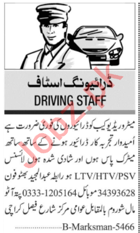 Driving Staff Jobs Career Opportunity
