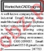 Mechanical Engineer Jobs Open in Multan