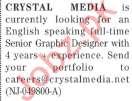 Graphic Designer Jobs in Crystal Media Network Pakistan