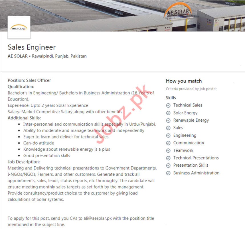 AE Solar Rawalpindi Jobs 2020 for Sales Engineer