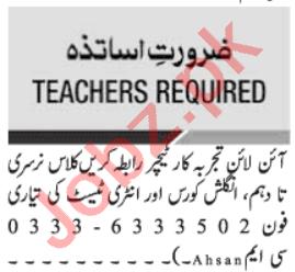 Male & Female Teaching Staff Jobs in Islamabad