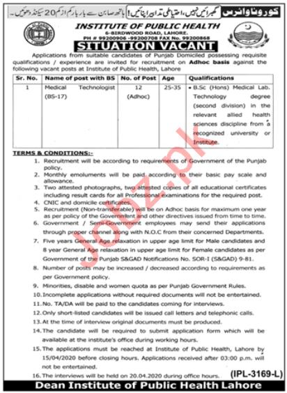 Institute of Public Health IPH Lahore Jobs 2020 Technologist