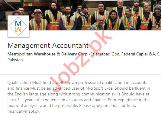 Metropolitan Warehouse & Delivery Corp Islamabad Jobs 2020