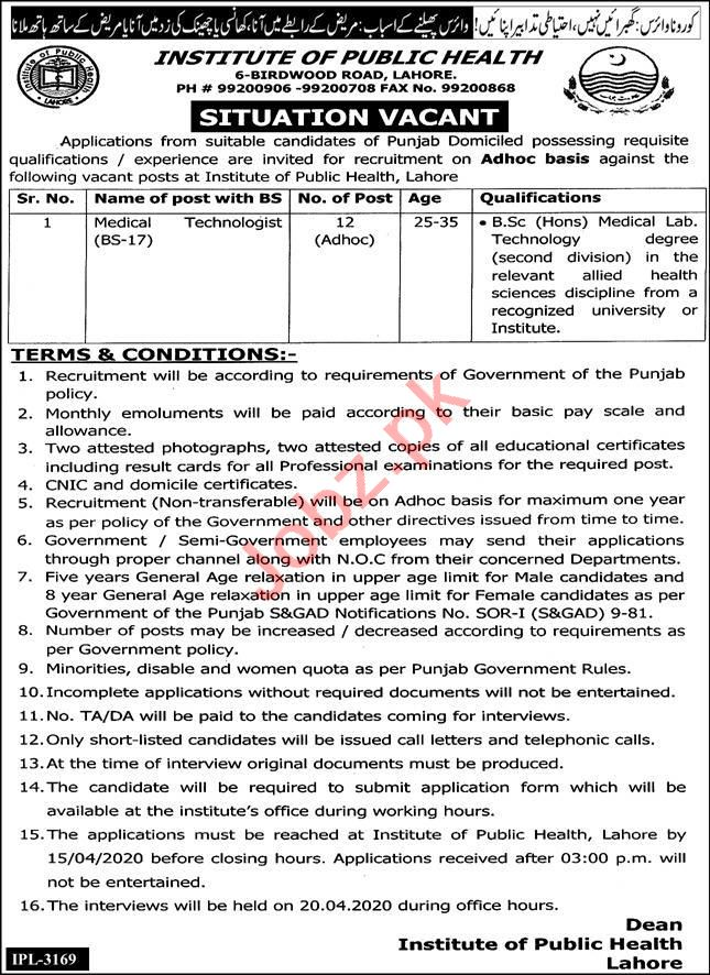 Medical Technologist Jobs in Institute of Public Health IPH