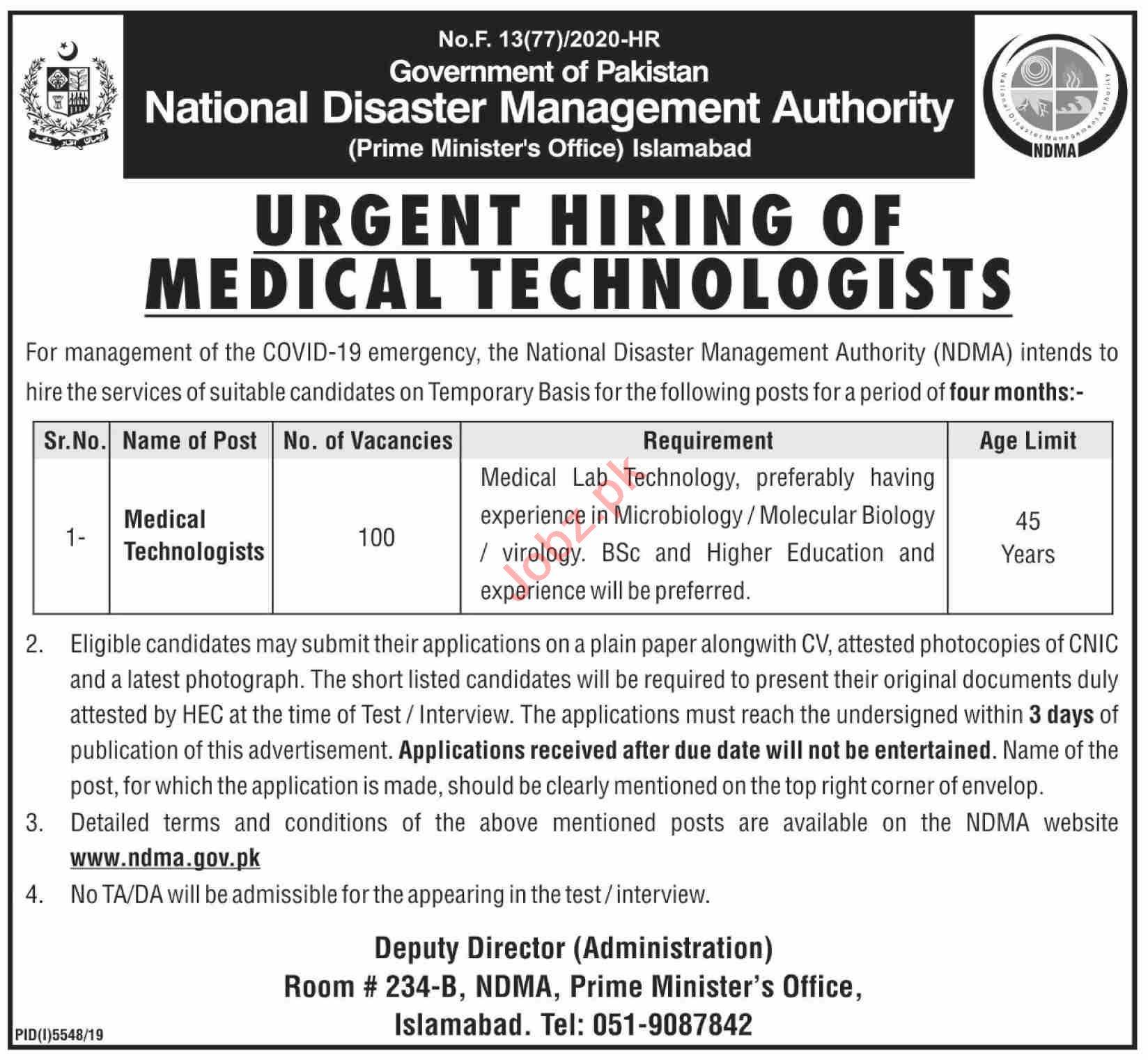 National Disaster Management Authority NDMA Jobs 2020