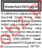 Auto CAD Designer & Mechanical Engineer Jobs 2020