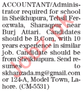 Accountant & Administrator Jobs 2020 in Sheikhupura