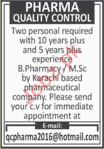 Pharma Quality Control Jobs 2020 in Karachi
