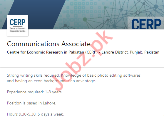 Centre for Economic Research in Pakistan CERP Jobs 2020
