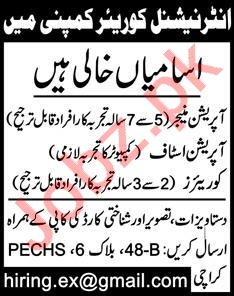 Operation Manager & Operation Staff Jobs 2020