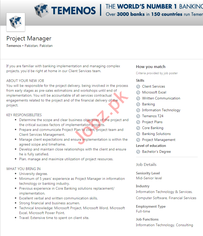 Temenos Pakistan Jobs 2020 for Project Manager