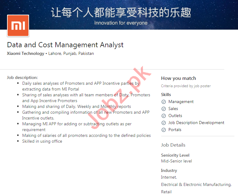 Xiaomi Technology Lahore Jobs 2020 Cost Management Analyst