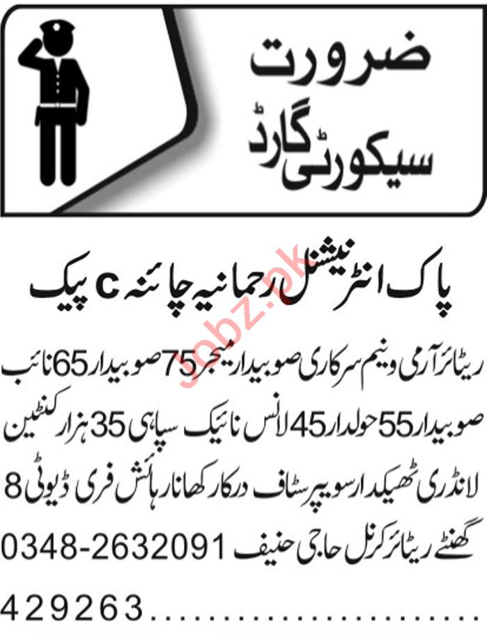 Security Guard & Drivers Jobs 2020 in Lahore