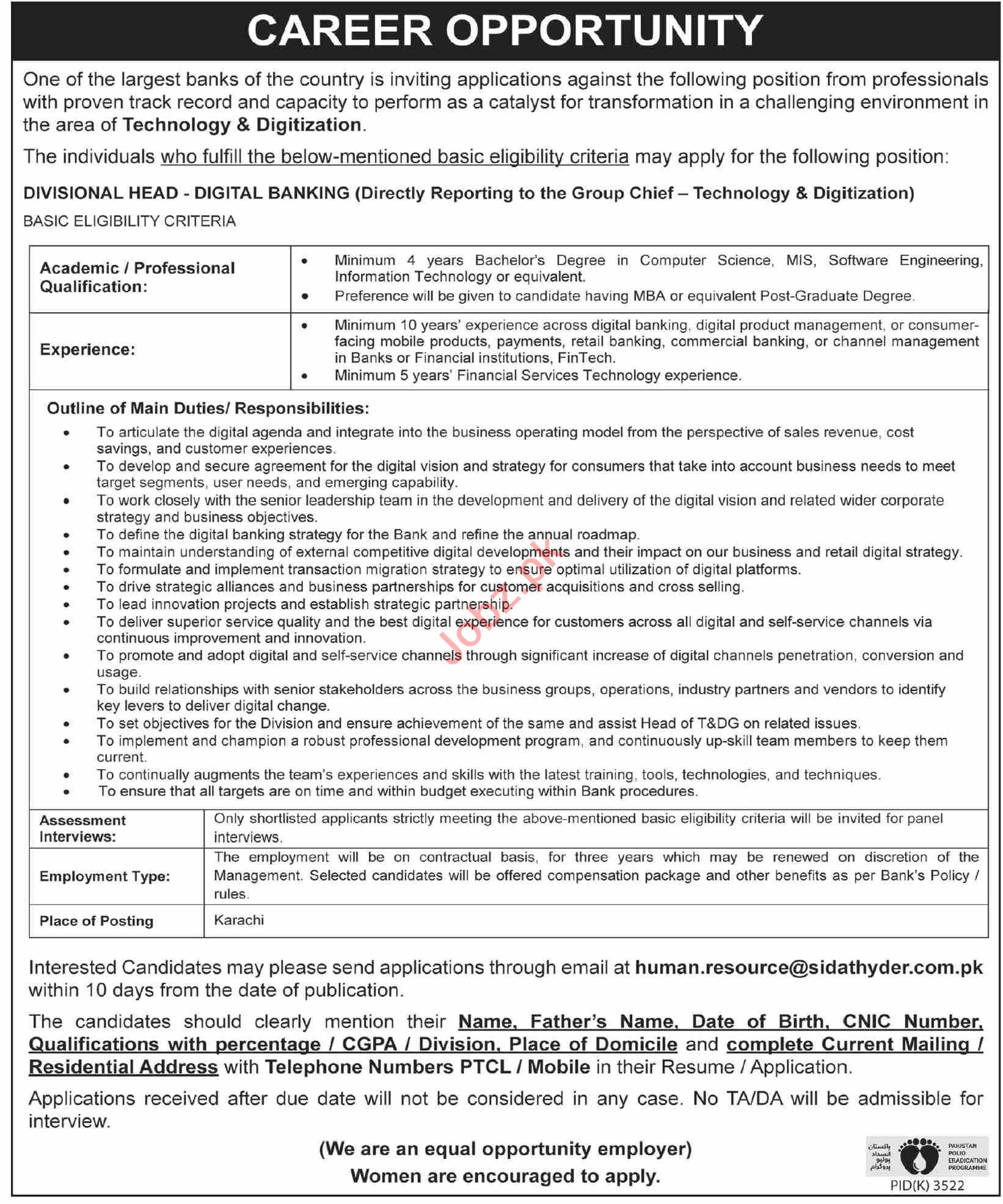 Divisional Head Digital Banking Jobs 2020 in Karachi