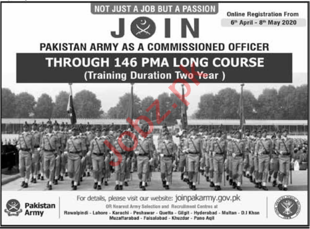 Pakistan Army Join As Commissioned Officer Long Course