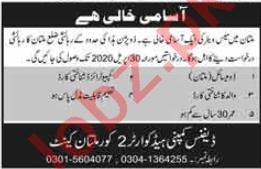 Defence Company Headquarter 2 Corps Multan Cantt Jobs 2020