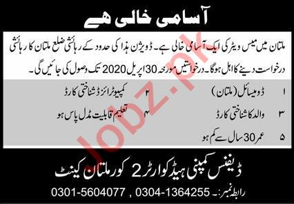 Mess Waiter Jobs in Defence Company Headquarter 2 Corps