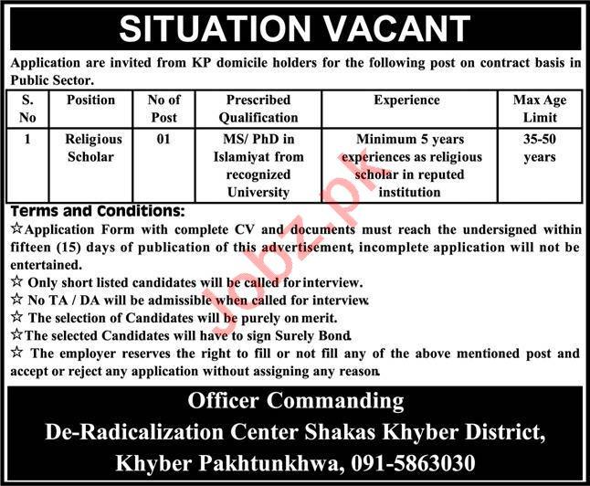 De Radicalization Center Shakas Khyber District Jobs 2020