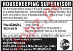 Swiftcare Karachi Jobs 2020 for Housekeeping Supervisor