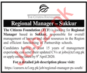 The Citizens Foundation TCF Sukkur Jobs 2020 for Manager