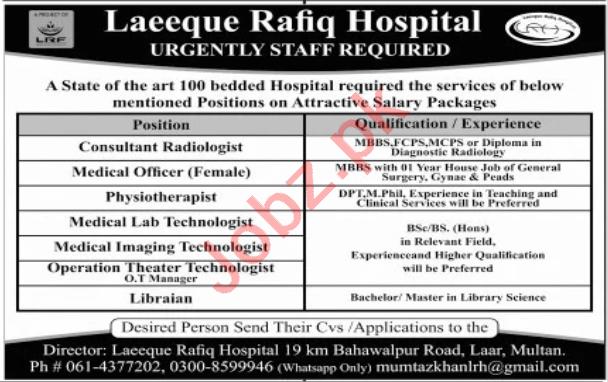 Laeeque Rafiq Hospital Multan Jobs 2020 for Medical Officers