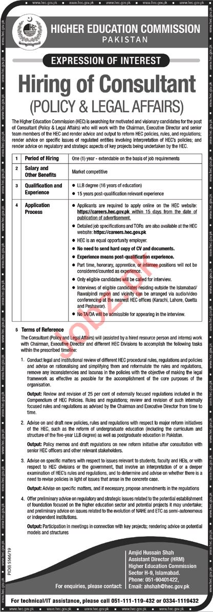 Higher Education Commission HEC Islamabad Jobs 2020