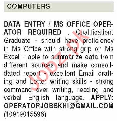 Dawn Sunday Classified Ads 5th April 2020 for Computer