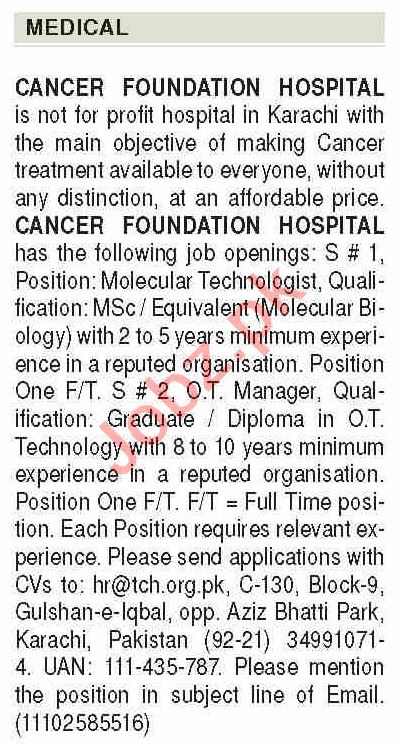 Cancer Foundation Hospital Karachi Jobs 2020