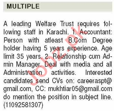Accountant & Relationship Manager Jobs 2020 in Karachi